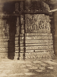 Sculptured buttress on the west side of the Hoysalesvara Temple, Halebid. 95928